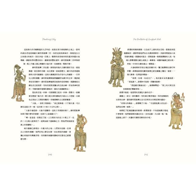 藝術史的一千零一夜【精美插畫版】