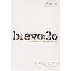 bravo 20 (英文版)