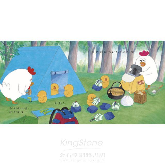 小雞去露營