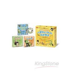 小寶貝與小動物唱遊繪本(2冊+1片有聲書CD)