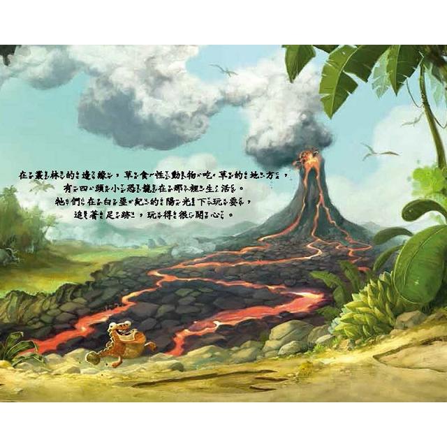 恐龍海盜歷險記套書:救命啊!巨無霸龍來了、海盜就在隔壁、海盜與食人怪(全套三冊)