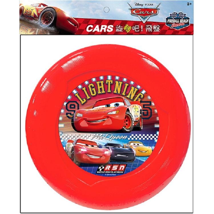 旋轉吧!飛盤 CARS