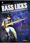 蘇庭毅Bass Licks Concept Improvisation Book 2