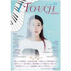 i Touch 就是愛彈琴 53.