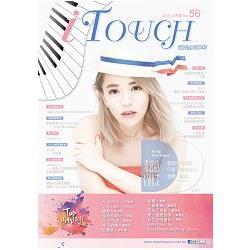 i Touch 就是愛彈琴 56.
