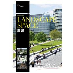 Landscape Space Central Plaza廣場