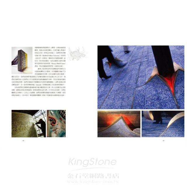 從我到我們:海澤維克談海澤維克設計全紀錄