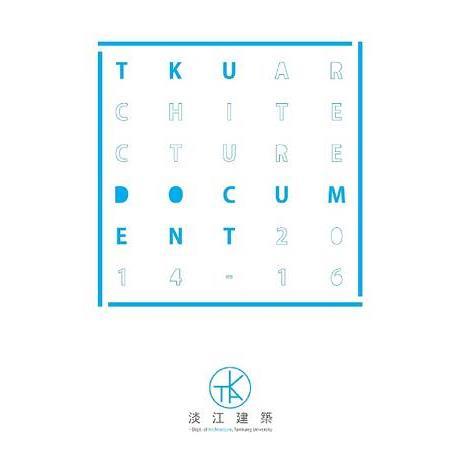 淡江建築:TKU architecture document. 2014-2016