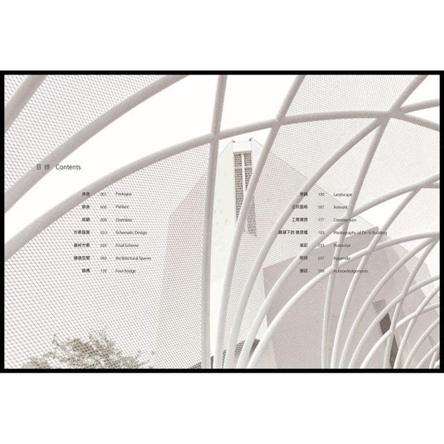 築光:曙光女中德思樓的重建之路