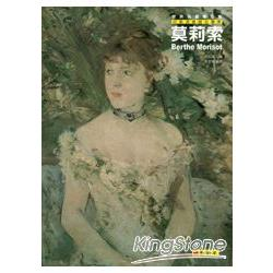 莫莉索:印象派優雅女畫家