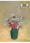 魯東:象徵主義代表畫家
