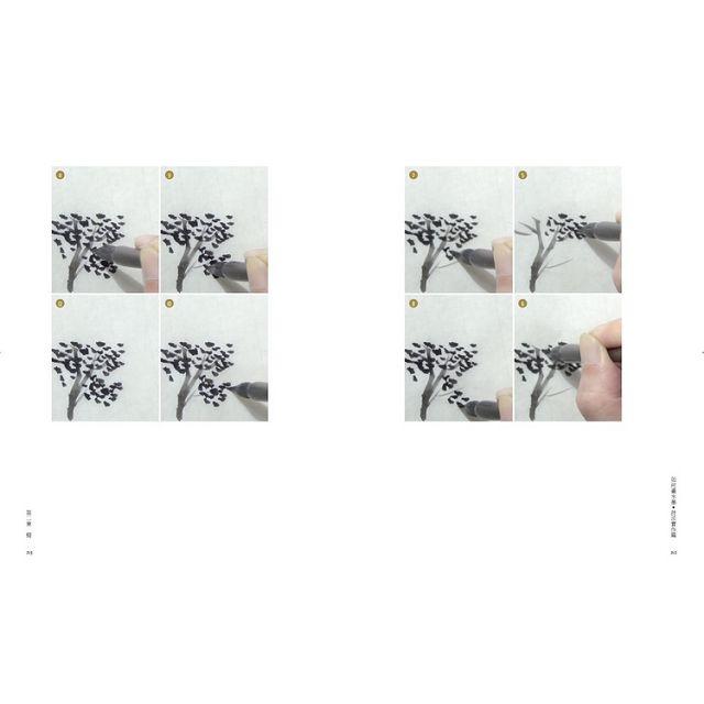 如何畫水墨:基本觀念與技法實作
