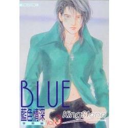 藍色情深3