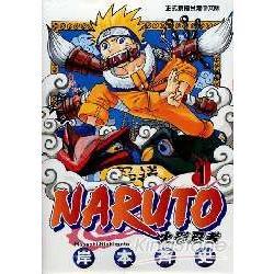 火影忍者NARUTO01