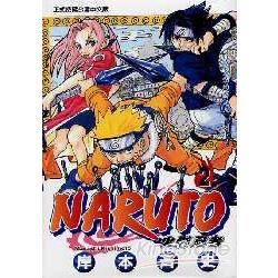 火影忍者NARUTO02