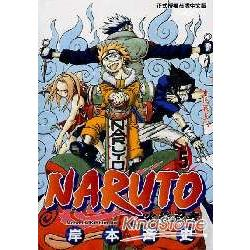 火影忍者NARUTO05