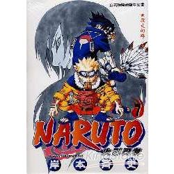 火影忍者NARUTO07
