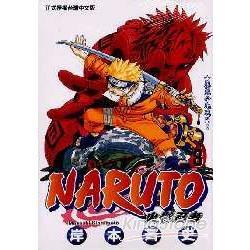 火影忍者NARUTO08
