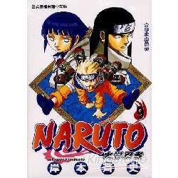 火影忍者NARUTO09