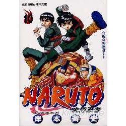 火影忍者NARUTO10