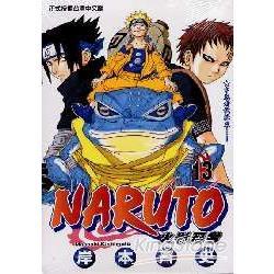 火影忍者NARUTO13