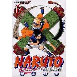 火影忍者NARUTO17