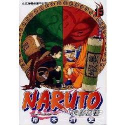 火影忍者NARUTO15