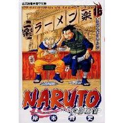 火影忍者NARUTO16