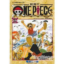 ONE PIECE航海王01