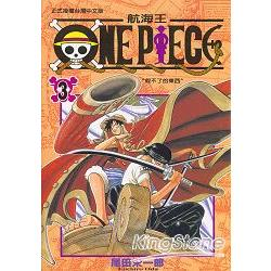 ONE PIECE航海王03