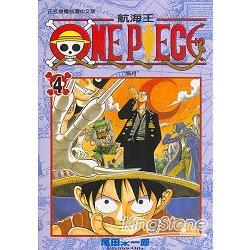 ONE PIECE航海王04