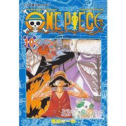 ONE PIECE航海王10