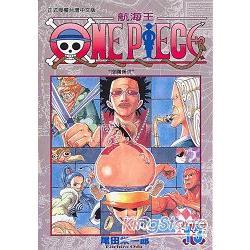 ONE PIECE航海王13