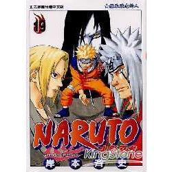 火影忍者NARUTO19
