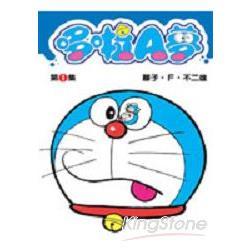 哆啦A夢01
