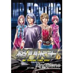 格鬥天王comic book01