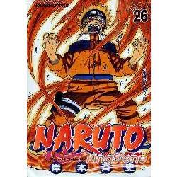 火影忍者NARUTO26