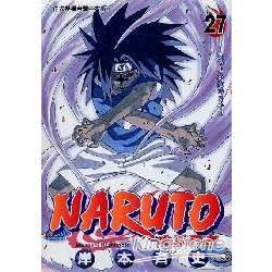 火影忍者NARUTO27