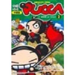 中國娃娃PUCCA 2