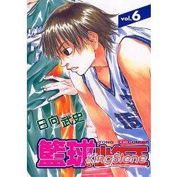 籃球少年王06