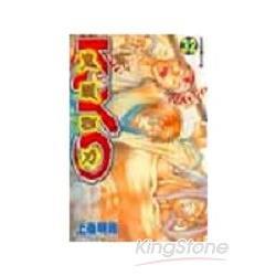 鬼眼狂刀 KYO32