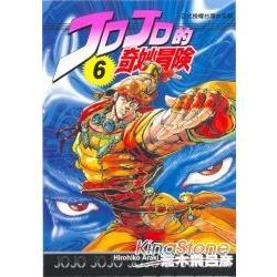 JOJO的奇妙冒險06