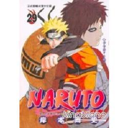 火影忍者NARUTO29