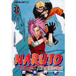 火影忍者NARUTO30