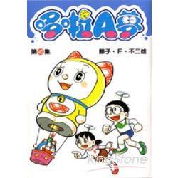 哆啦A夢40