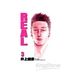 REAL03