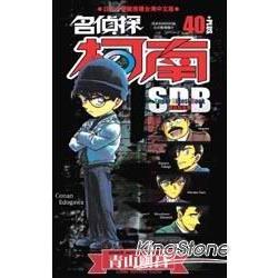 名偵探柯南40+PLUS超百科全書