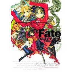 Fate/stay night漫畫大戰‧血戰篇(全)