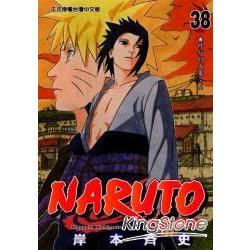 火影忍者NARUTO38
