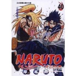 火影忍者NARUTO40